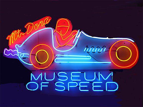 museum_neon